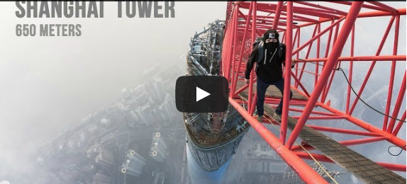 Shanghai-Tower.png